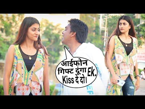 Bhot Hard Prank On Cute Girl | Hilarious Reaction Prank | Gone Wrong | Funny Comedy Prank | BRprank