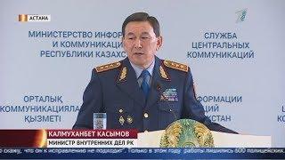 Каждого десятого полицейского Казахстана уволят