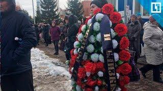 Прощание с семьёй Сережи Москаленко