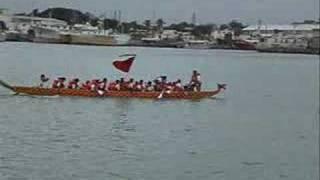 preview picture of video 'Dragon Boat Festival 2008 - GLC champions'