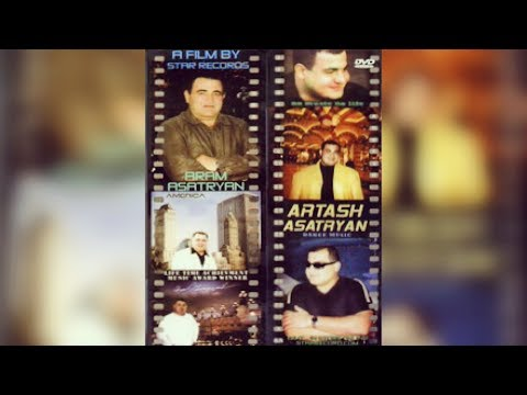 ARAM & ARTASH ASATRYAN – MUSIC VIDEOS – PART 2 © 2002
