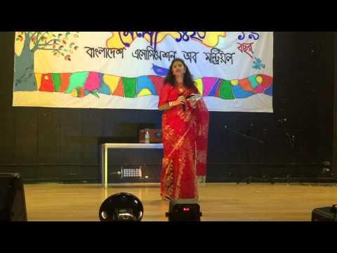 Ek Baishakhe Dekha Holo Dujanay   Iman Chakraborty   Devlina