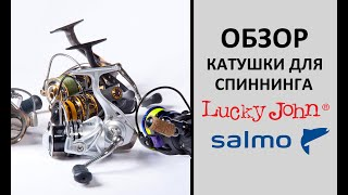 Катушка salmo elite jig ntwitch 7 4000fd