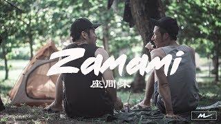 ZAMAMI