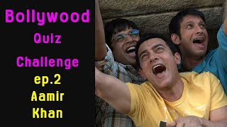 [Bollywood Quiz Challenge] Ep.02 Aamir Khan / guess the title of the movie