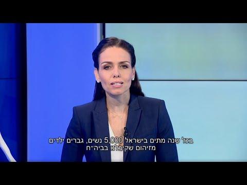 הסבר מרתק: אלו השלדים בארון של מערכת הבריאות הישראלית