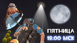 Team Fortress 2 & SFM | Голосуем за финал арт конкурса (в описании)
