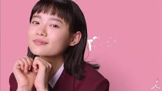 今田美桜花のち晴れいよいよ明日