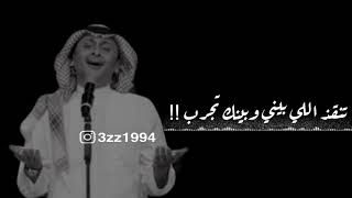 تحميل اغاني عبدالمجيد عبدالله (كله منك)???????? MP3
