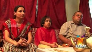 Moondravathu Kan - Highcourt Ayya Jeeva Naadi Exclusive - [Epi 553]