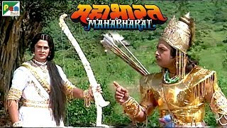 कौन थी बृहनला? | महाभारत (Mahabharat) | B. R. Chopra | Pen Bhakti - Download this Video in MP3, M4A, WEBM, MP4, 3GP