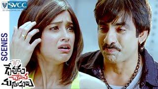 Ravi Teja Kisses Ileana   Devudu Chesina Manushulu Telugu Movie Scenes   Ali   Puri Jagannadh