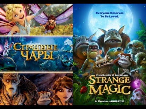 Герои меча магии 7 википедия