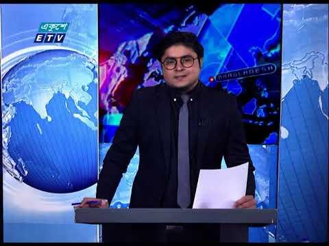 01 PM News || রাত ১ টার সংবাদ || 29 November 2020 || ETV News