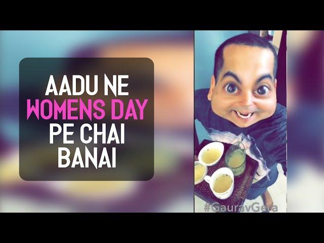 Pronunție video a Gaurav în Engleză