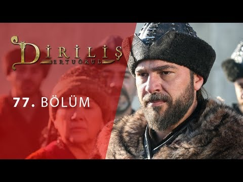 Dirilis Ertugrul Episode 77 English Subtitled - RESURRECTION