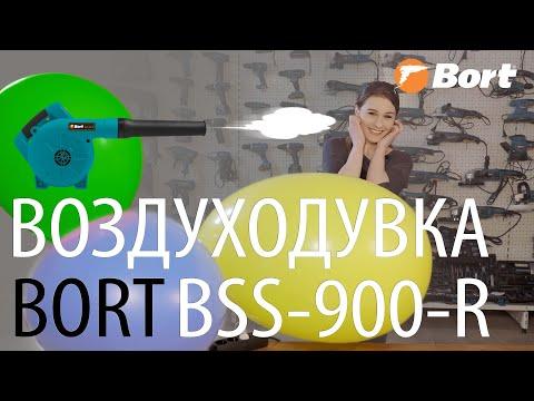 Обзор воздуходувки Bort BSS-900-R