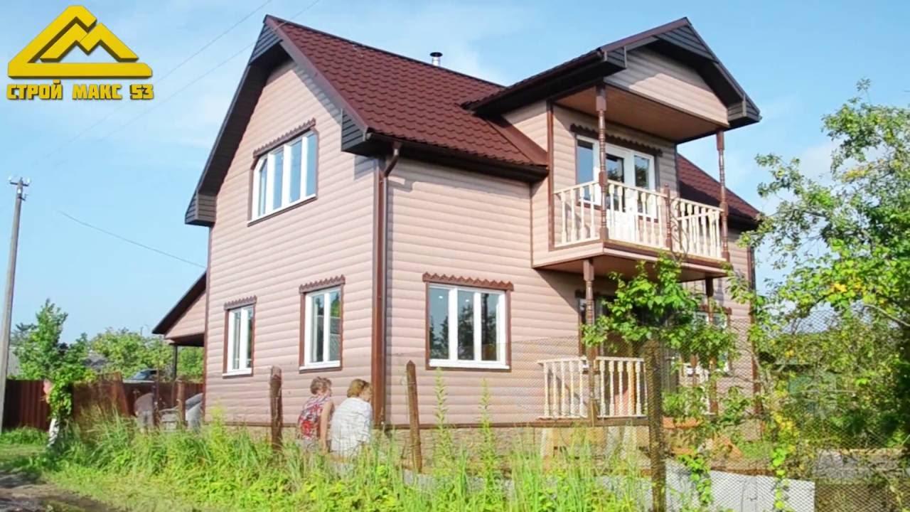 Видео - отзыв о строительстве каркасного дома в Псковской области