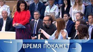 Америка и Донбасс. Время покажет. Выпуск от 11.10.2018