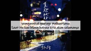 [Indo Sub] Hwang In Wook (황인욱)    Phocha (포장마차) Lyrics