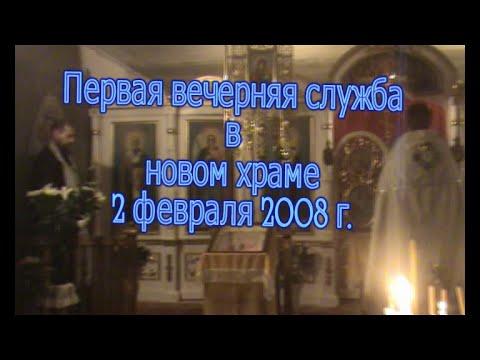Расписание служб в церкви в чашниково