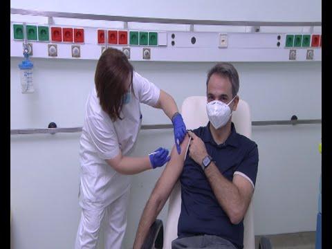 Kυρ. Μητσοτάκης: Σήμερα όλοι χαμογελάμε κάτω από τις μάσκες καθώς ξεκινάει ο εμβολιασμός