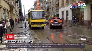 Во Львове суд оштрафовал студентку, которая попала под маршрутку