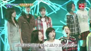 Niji (LOTO 6 SPECIAL LIVE 2010.10.16)
