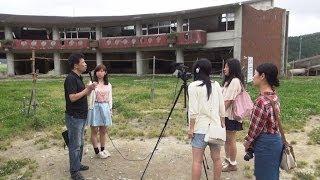 東日本大震災シリーズ21 大川小学校の今~被災地 宮城・石巻~