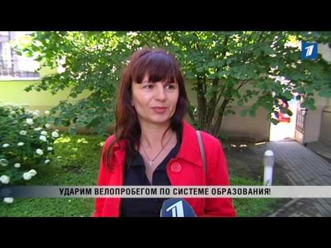 ПБК: Система образования в Латвии возмущает не только педагогов