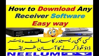 New Powervu Software 1506G, 1507G, F1F2, Green Goto and More