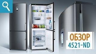 Холодильник Atlant XM 4521-080-ND от компании F-Mart - видео
