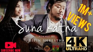 Suna Katha Euta Geet (Saino) Remake By Bipin Shrestha