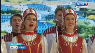 Вести-Коми (на коми языке) 20.08.2018