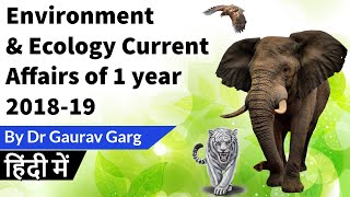Environment & Ecology Current Affairs of 1 year Complete 2018-19 for UPSC in HINDI by Dr Gaurav