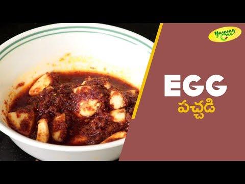 How to Make EGG Pachadi (Pickle) || YummyOne