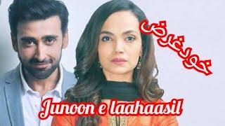 Khud garz drama song with lyrics - YouTube