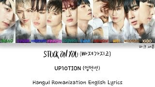 UP10TION - Stuck on you
