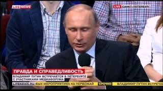 Путин о продаже гос предприятий