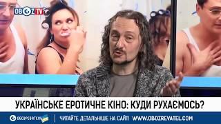 Размышление сценариста Тараса Баравка о комедии Свингеры