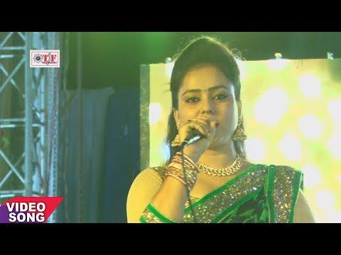 Nisha Pandey Live show 2017 | निशा पाण्डेय का सबसे शानदार स्टेज प्रोग्राम | आप जरूर देखे | Team Film