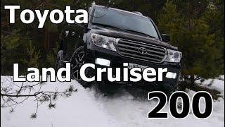 """Тойота Лэнд Крузер/Toyota Land Cruiser 200 """"ТЛК 200-БОЛЬШОЙ ДРУГ"""",  Видео обзор, Тест-Драйв."""