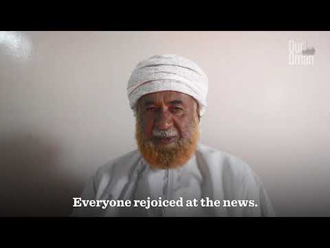 Our Oman: 'People were in dire need of a leader like His Majesty'