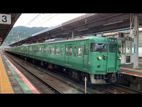 113系L7+113系L6(忍トレイン) 大津京駅