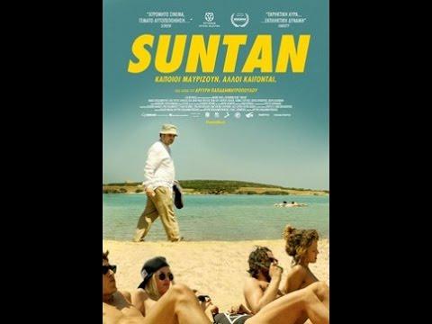 0 Suntan: a movie filmed in Antiparos