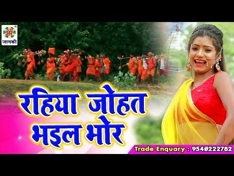 Me/singer~shiv_kumar_nirala/maa все видео по тэгу на