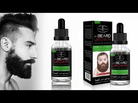 Beard Grow Facial Hair Supplement   #1 Mens Hair Growth Vitamins   For Thicker and Fuller Beard