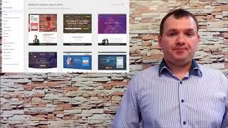 Как сетевику легко создать сайт  Почему платный сервис