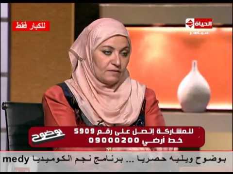 'فيديو': هبة قطب: ماذا تعرفون عن فوبيا ليلة الدخلة