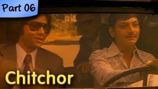 Chitchor  Part 06 Of 09  Best Romantic Hindi Movie  Amol Palekar Zarina Wahab